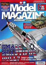 Tamiya Model Magazine issue 236