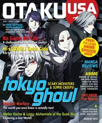 Otaku issue August 2015