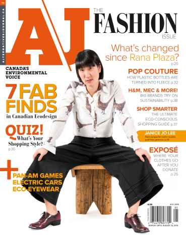 Alternatives Journal issue Fashion
