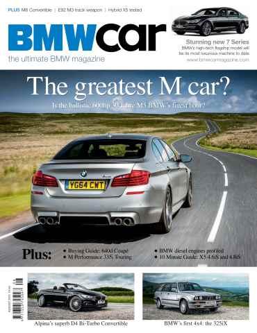 BMW Car issue August 15