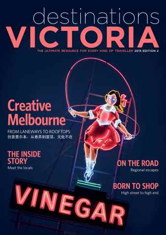 Destinations Series issue Destinations Victoria
