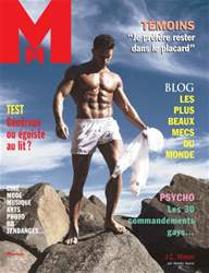MMensuel issue Juillet 2015