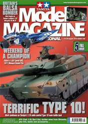 Tamiya Model Magazine issue 238