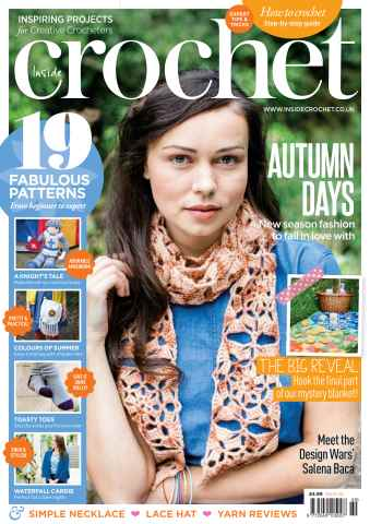 Inside Crochet issue Issue 69