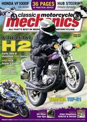 Classic Motorcycle Mechanics issue June 2016