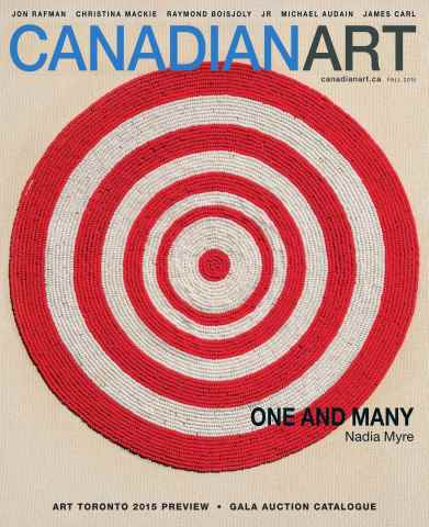 Canadian Art Magazine issue Fall 2015