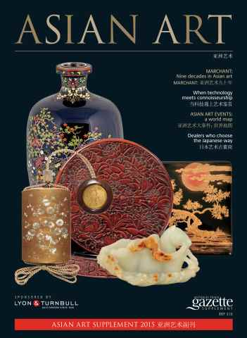 Antiques Trade Gazette issue ASIAN ART