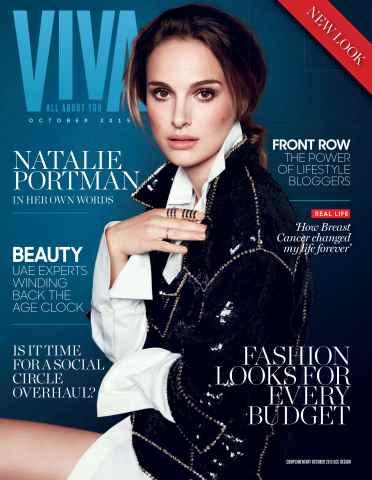 VIVA Magazine Middle East issue VIVA October edition