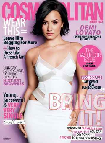 Cosmopolitan Middle East issue Oct-15