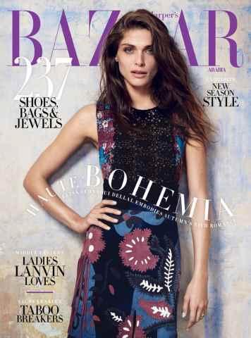 Harper's Bazaar Arabia issue October 1