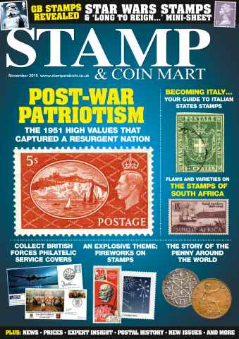 Stamp & Coin Mart issue Stamp & Coin Mart November 2015