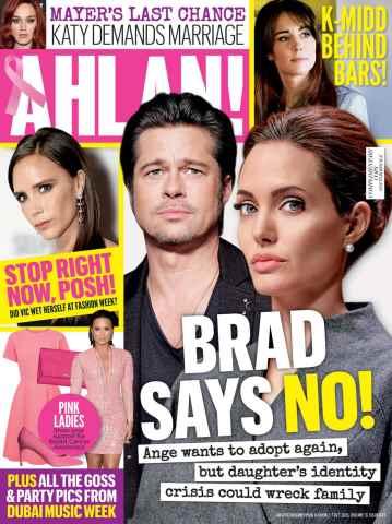 Ahlan Magazine issue Ahlan! 1st October