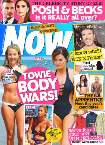 Now issue 12th October 2015