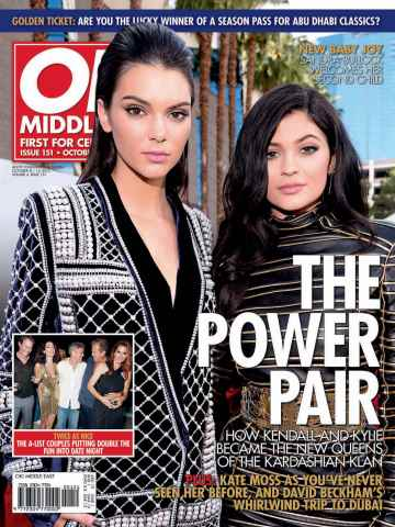 OK! Middle East issue October 8 2015