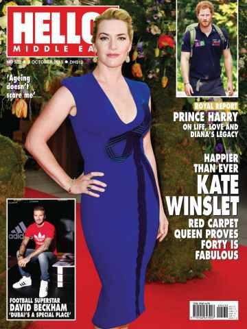 Hello Middle East issue 8 October 2015