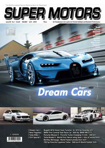 SuperMotors issue Issue 55