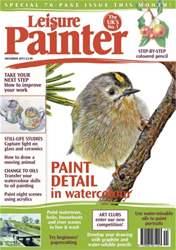 Leisure Painter issue Dec-15