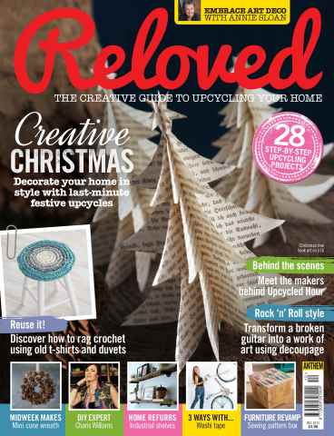 Reloved issue Dec
