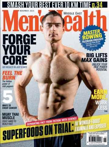 Men's Health Middle East issue November