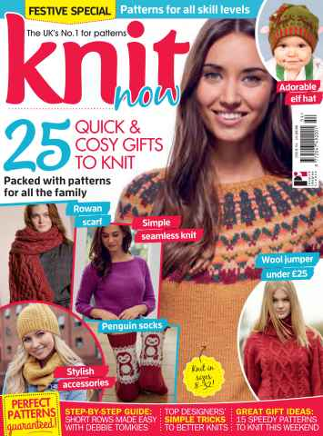 Knit Now issue 54
