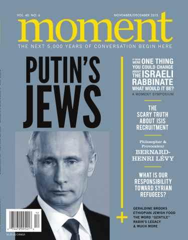 Moment issue November/December 2015