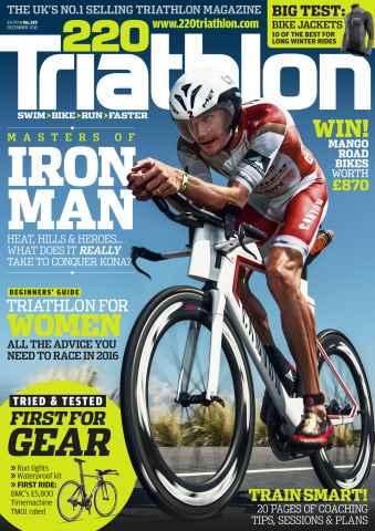 220 Triathlon Magazine issue December 2015