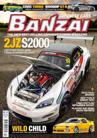 Banzai issue December 15