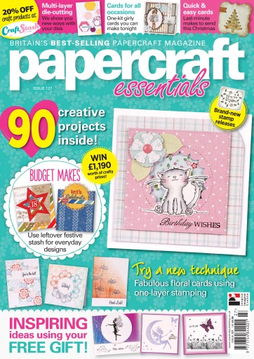 Papercraft Essentials Discounts
