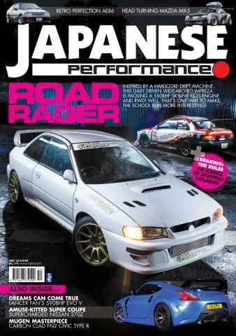 Japanese Performance issue Japanese Performance 179 December 2015