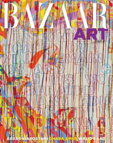 Harpers Bazaar Art issue Winter 2015-2016