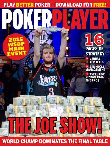 PokerPlayer issue November 2015