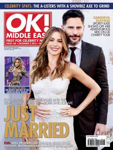OK! Middle East issue Nov 26 2015