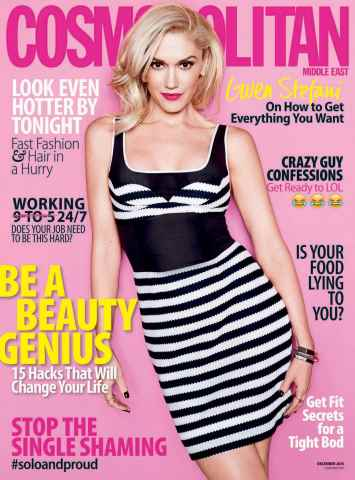 Cosmopolitan Middle East issue Dec-15