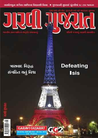 Garavi Gujarat issue Garavi Gujarat Uk 2359