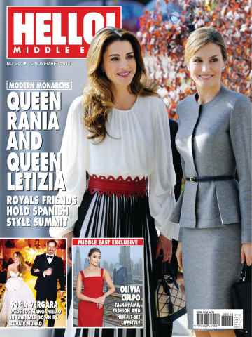 Hello Middle East issue 26 November 2015