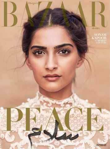 Harper's Bazaar Arabia issue December 2015