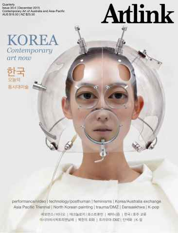 Artlink Magazine issue Korea: Contemporary art now