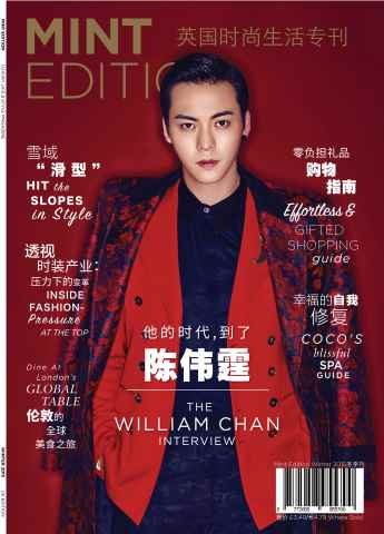 Mint Edition UK issue Mint Edition Winter 2015/16