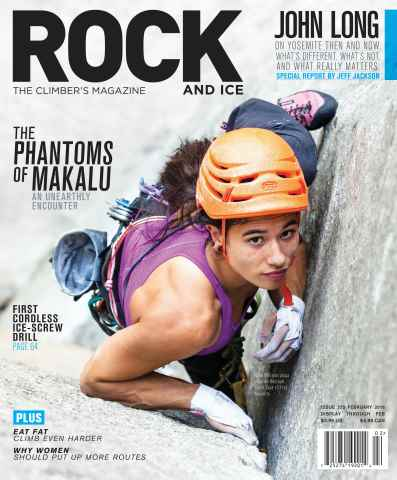 Rock and Ice issue February 2016 #232
