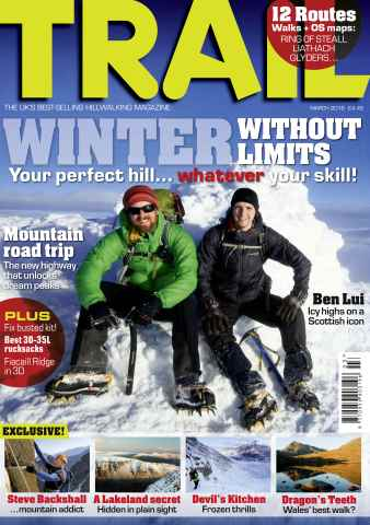 Trail issue March 2016