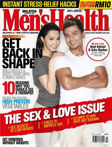 Men's Health Malaysia issue February 2016