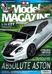 Tamiya Model Magazine issue 244