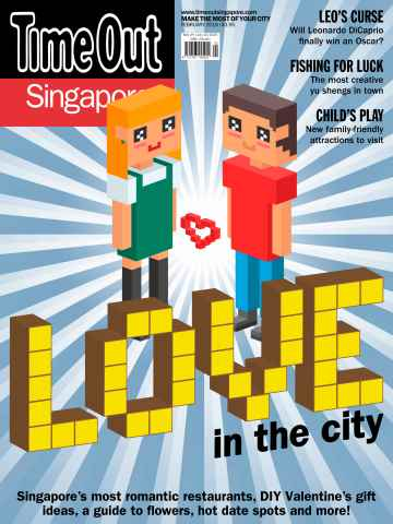 Time Out Singapore issue February 2015