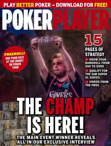 PokerPlayer issue January 2016