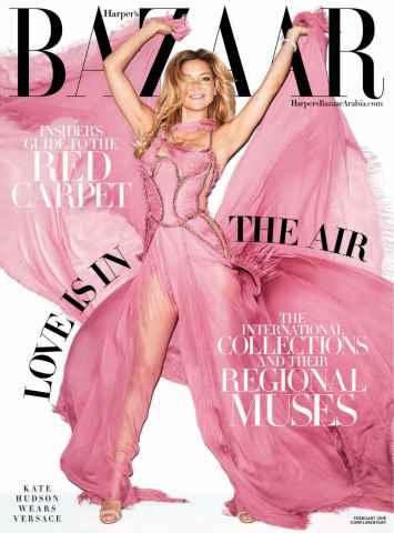 Harper's Bazaar Arabia issue February 2016