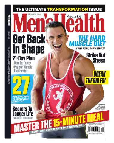 Men's Health Middle East issue February 2016