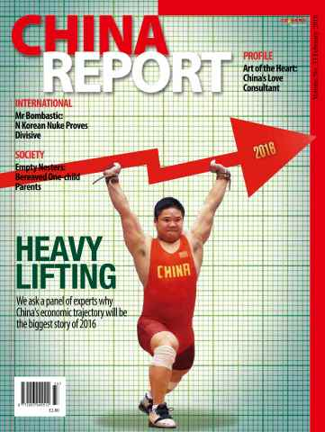 China Report issue Issue 33