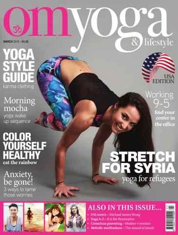 OM Yoga USA Magazine issue March 2016