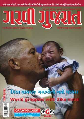 Garavi Gujarat issue 2369