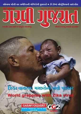 Garavi Gujarat issue 2369 USA